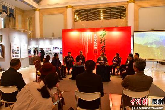 乡村有约文化体验系列活动在北京展览馆举行