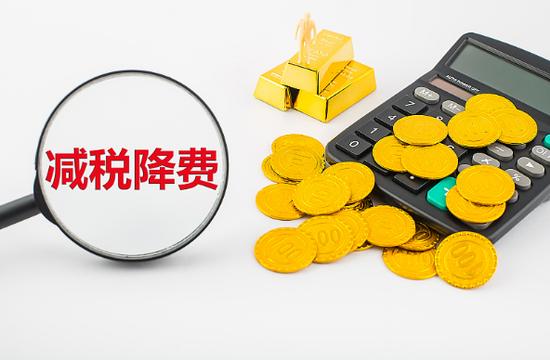 """贵阳市长陈晏:""""十三五""""时期,贵阳累计减免税费超千亿元"""