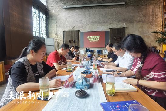榕江县举办版权登记培训和登记会