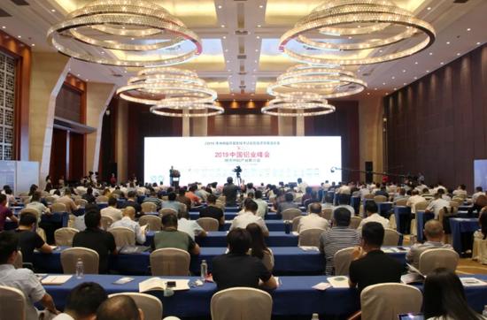 2019 中国铝业峰会暨贵州铝产业推介会现场