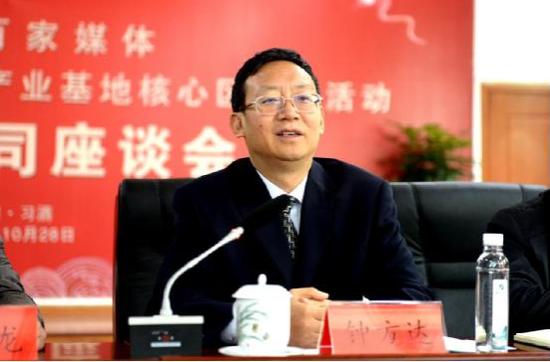 茅台集团总经理助理、习酒公司党委书记、董事长钟方达