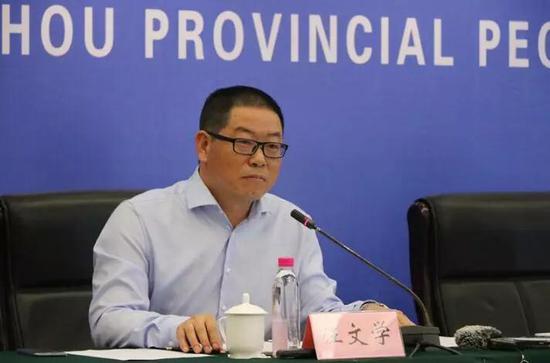 贵州省旅游发展委员会副主任汪文学