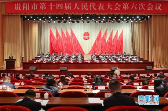贵阳市长陈晏:以更大决心、更强魄力、更高标准、更实举措切