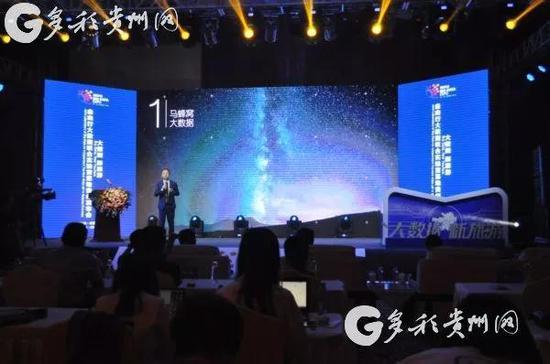 《锦绣西南——中国省域自由行大数据系列报告之西南地区》发布