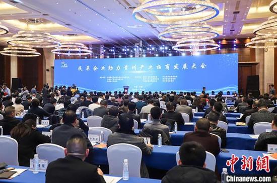 11月27日,民革企业助力贵州产业招商发展大会在贵阳举行,双方达成合作项目49个,总投资985.02亿元人民币。 中新社记者 瞿宏伦 摄