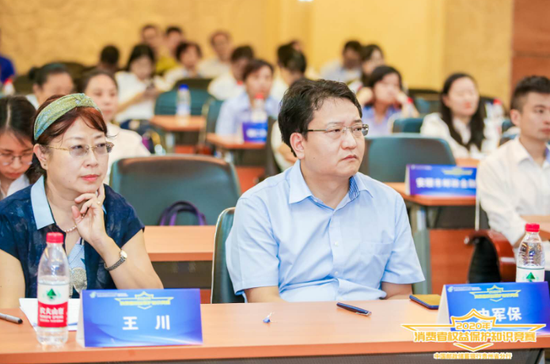 贵州邮银联合举办2020年消费者权益保护知识竞赛
