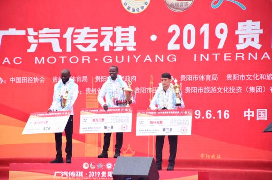 男子全程马拉松颁奖仪式