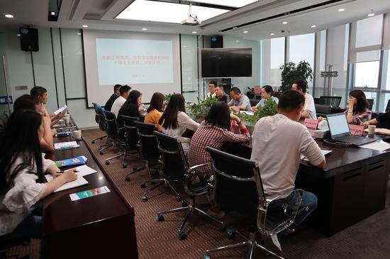 贵阳高新区税务局、涉税专业服务机构和小微企业代表三方座谈会召开现场