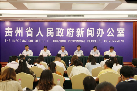 2019贵州内陆开放型经济试验区投资贸易洽谈会新闻发布会现场