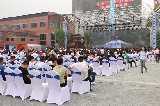 金秋时节:四海宾朋应毛尖之约,共享黔南山水盛宴