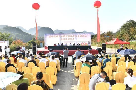 黔山秀水爱国主义教育基地启动仪式暨新闻发布会在普定县举行