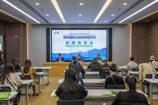 2020国际山地旅游联盟年会开幕在即 研讨后疫情时代国际山地旅游发展之路