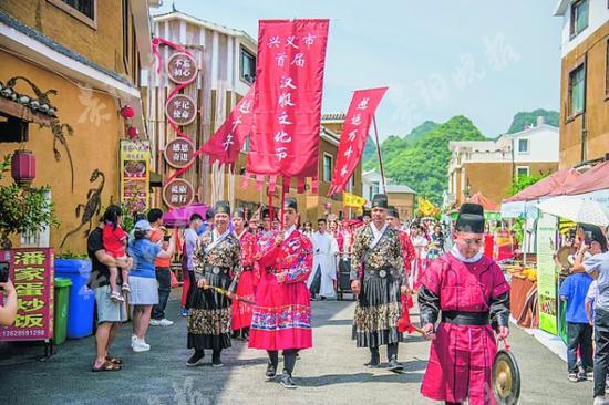 兴义市首届汉服文化节现场