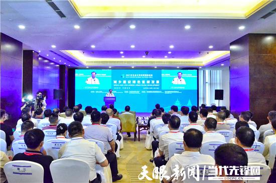 """""""城乡建设绿色低碳发展""""主题论坛在贵阳举行"""