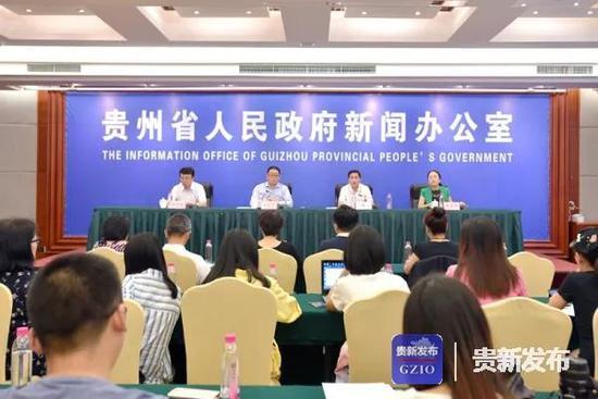 """""""第十三届贵州旅游产业发展大会""""新闻发布会现场"""