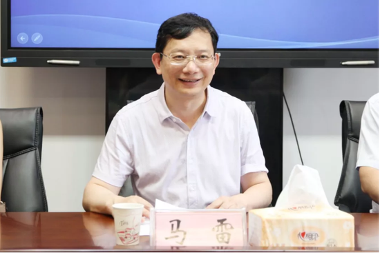 贵州省产业大招商工作领导小组办公室主任,贵州省投资促进局党组书记、局长马雷讲话