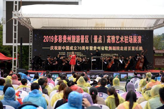 http://www.edaojz.cn/yuleshishang/274258.html