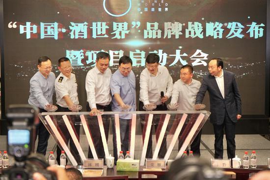 助力云岩区打造中高端消费引领区 中国·酒世界启航