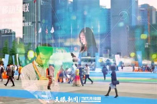 数据流通交易平台上线运行 贵州大数据交易升级2.0时代