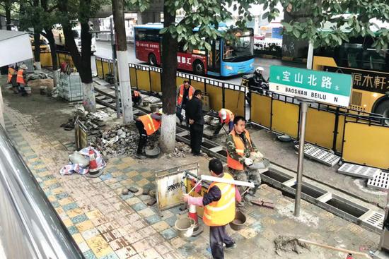 宝山北路部分人行道开始改造