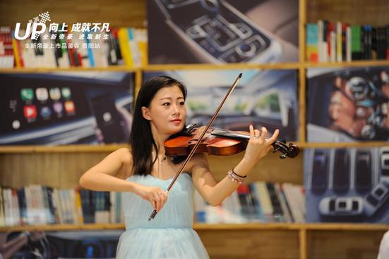 吉利图书馆内的小提琴演奏