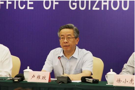 贵州省副省长卢雍政讲话
