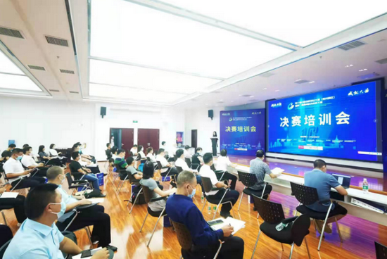 第十届中国创新创业大赛暨第二届贵州科技创新大赛决赛培训会在贵阳举行