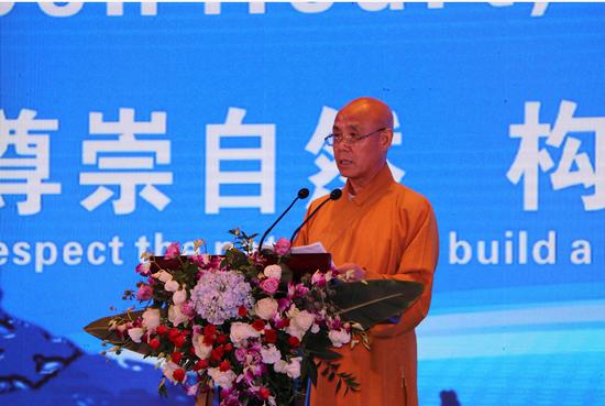 中国佛教协会副会长、北京广济寺住持释演觉讲话
