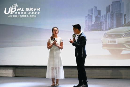 车主代表分享向上故事,感动场下观众。