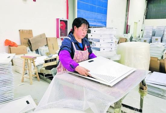 """贵阳市蒋家寨易地扶贫搬迁安置点:搬迁群众有了""""稳稳的幸福"""
