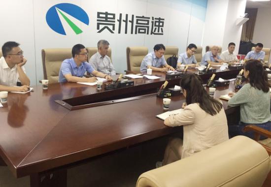 总行投资银行部陈和智总经理一行到贵州调研