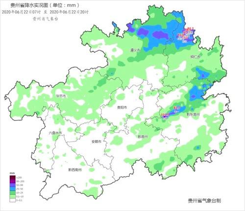 昨日今晨,贵州18县大暴雨!今天局地还有暴雨