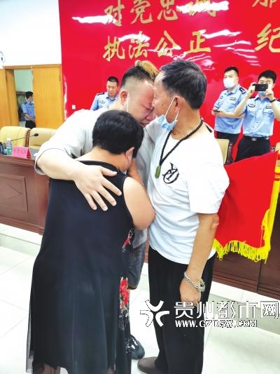 徐某国与失散27年的父母抱头痛哭。