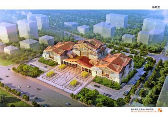 贵安市民中心主体工程完成90% 预计9月底完工