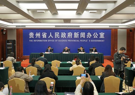 """""""干凈黔茶 全球共享""""第13屆貴州茶產業博覽會將于今年4月18"""