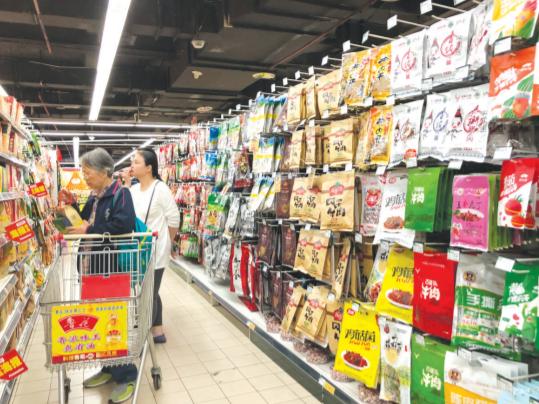 """北京华联超市""""花江狗肉""""已下架。"""