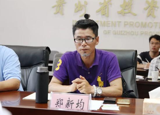 北京阿拉丁中营商务咨询有限公司创始人(CEO)郑新均讲话