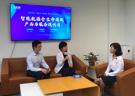 数博沙龙走进亿信华辰 探讨政企数字化转型的实现路径