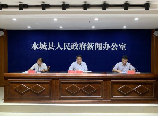 水城县人力资源和社会保障局召开2020年度新闻发布会