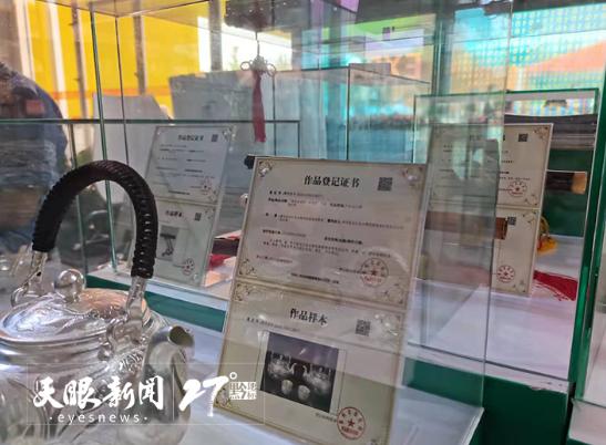 """在2020中国国际服贸会上展示的贵银都有""""身份证"""""""
