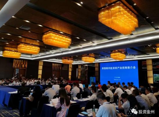 领导带头招商:杨永英州长率队赴珠三角地区开展产业招商