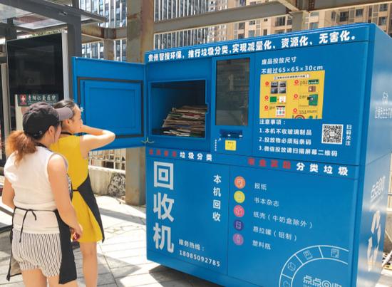 垃圾智能回收机很受市民喜欢。