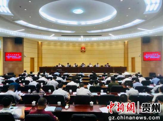 """贵州省人大常委会民族区域自治""""一法两规定""""执法检查动员会"""