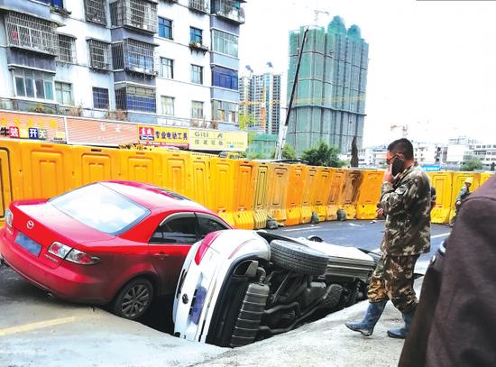 事故受损车辆。