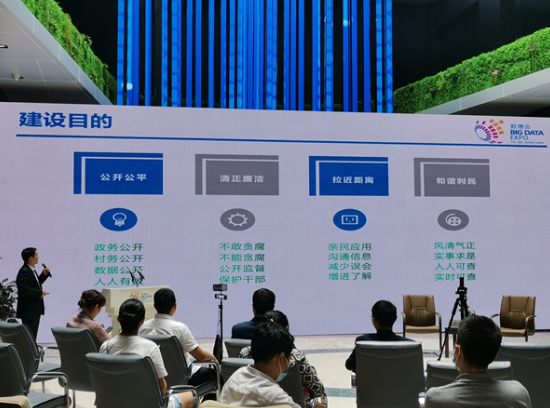 """助力乡村产业振兴:四个农业大数据平台亮相2020""""数博发布"""""""