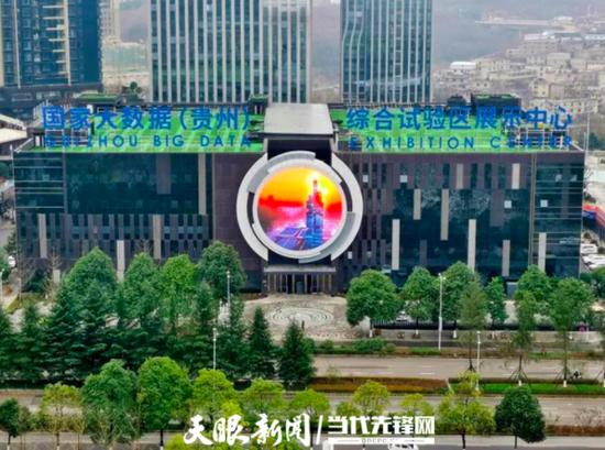 贵州数字经济增速连续五年排名全国第一