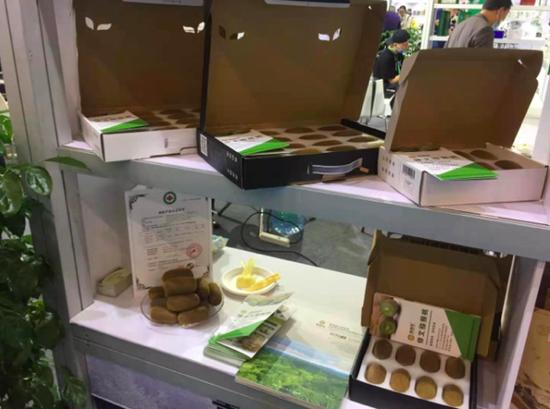 修文猕猴桃获第二十一届绿色有机食品博览会优秀奖