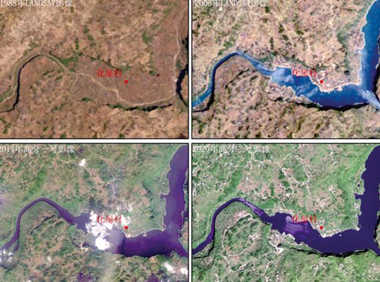 卫星视角下的美丽乡村:不同时期化屋村遥感影像对比。