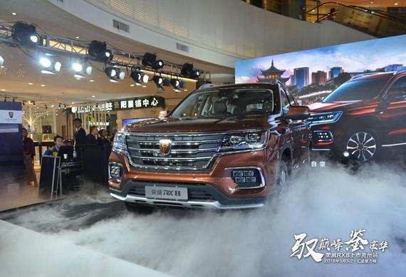 全领域大7座智联网豪华SUV荣威RX8贵州豪迈登场