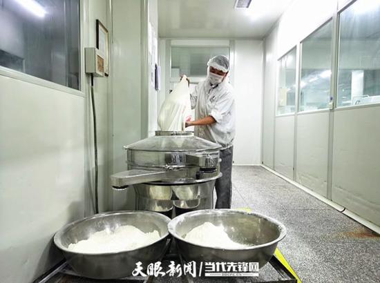 贵阳市积极开展国家食品安全示范城市创建
